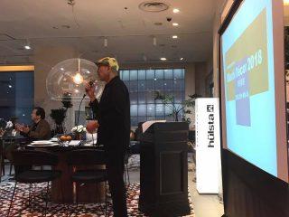 まちデコール2018 第2回出展企業説明会が開催されました